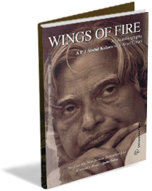 wings of fire book review by apj abdul kalam